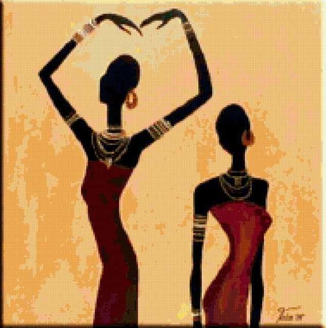 Африканки, предпросмотр