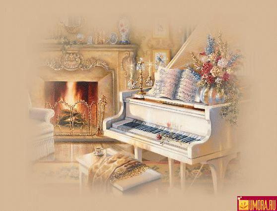 Фортепиано, оригинал