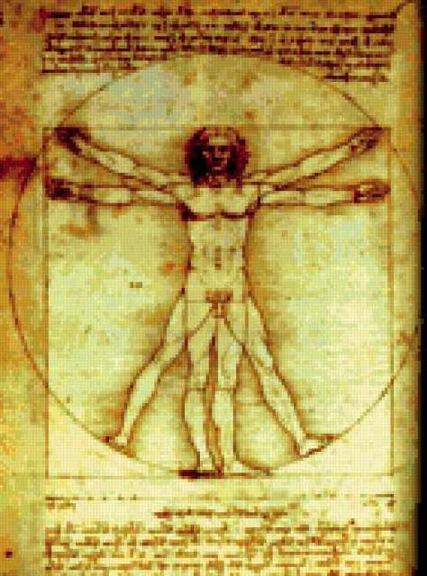 Леонардо да Винчи. Человек,