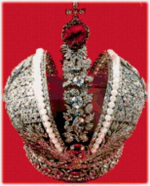 Большая корона Российской