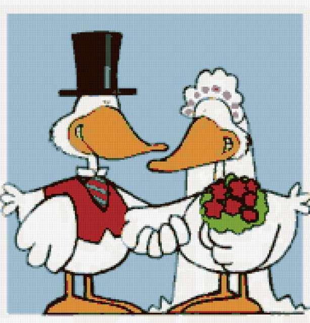 С днем свадьбы!, предпросмотр