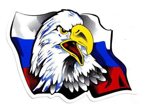 Орёл России, орёл, птица, флаг