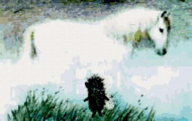 Ёжик в тумане...и лошадь,