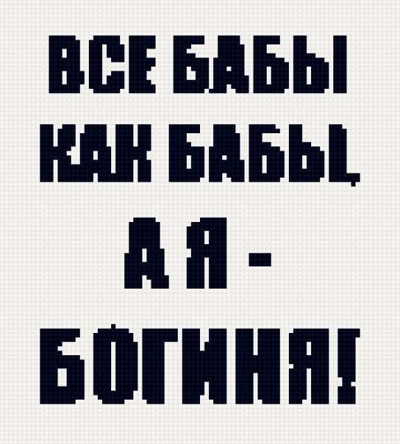 """Серия """"Надписи"""", надпись"""