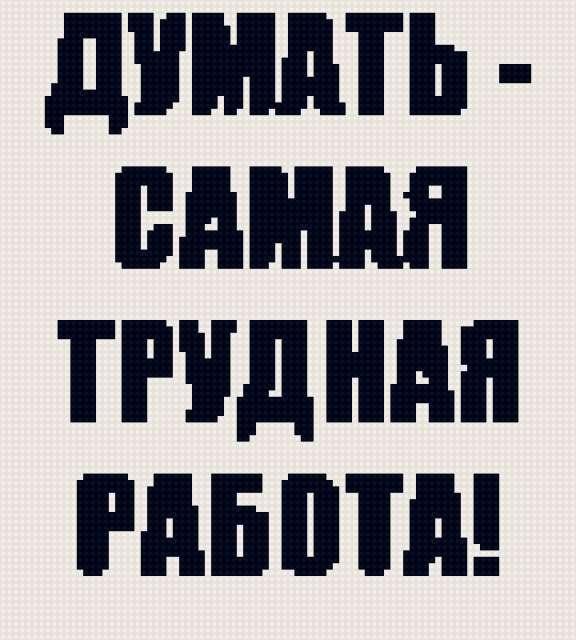 """Серия """"Надписи"""" 1, надпись,"""