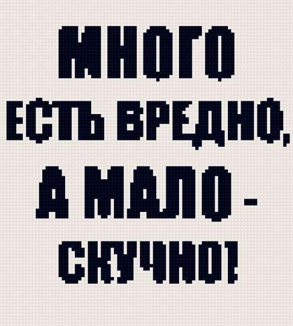 """Серия """"Надписи"""" 2, надпись,"""