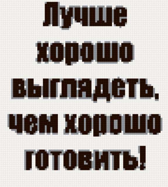 """Серия """"Надписи"""" 3"""