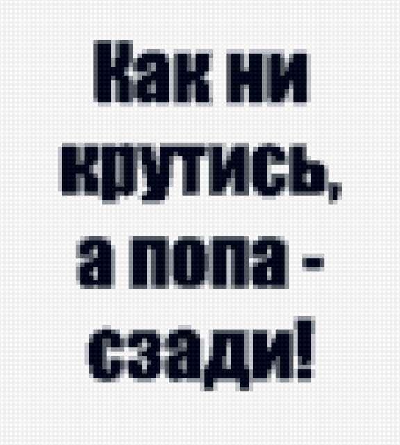 """Серия """"Надписи"""" 5"""