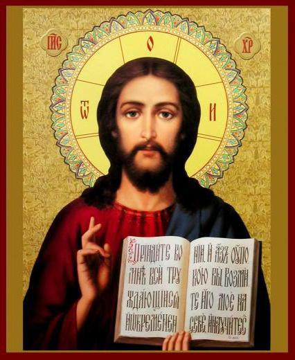 Господь Вседержитель, иконы