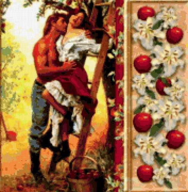 Запретный плод, люди, любовь,