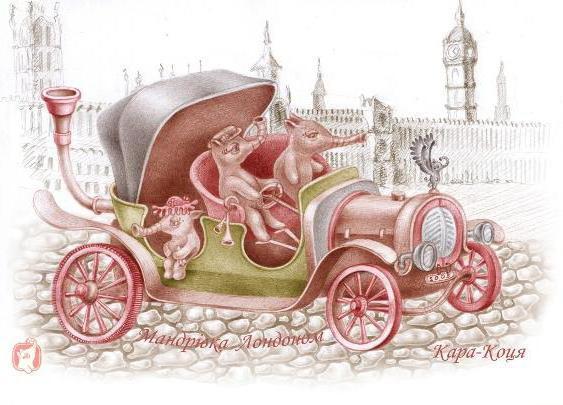 Свинки на машинке, оригинал