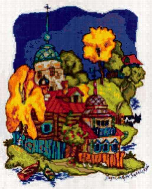 Сказочные города, россия