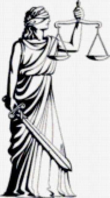 Фемида правосудие