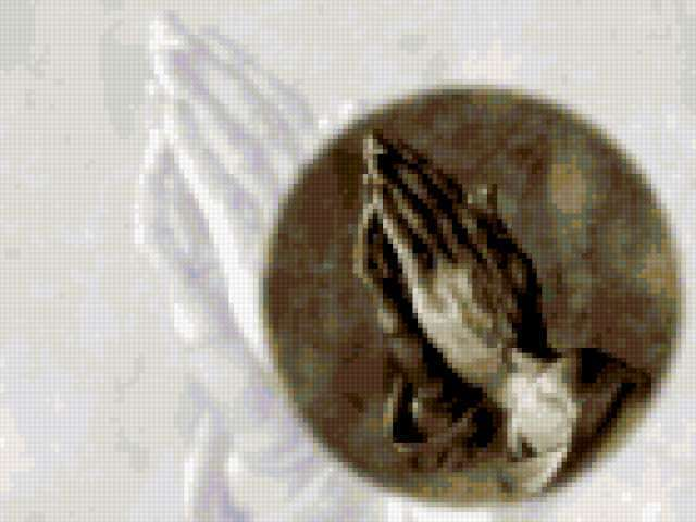 Молящиеся руки, предпросмотр
