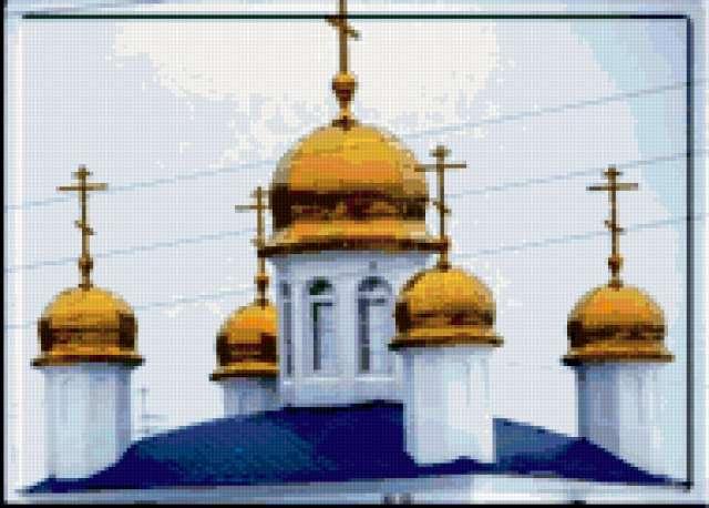 Золотые купола, купола