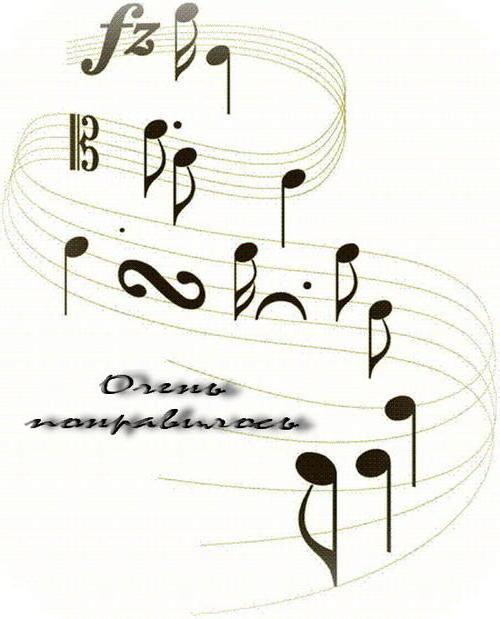 Ноты, ноты, музыка, oblako