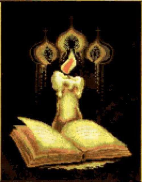 Свеча и библия, предпросмотр