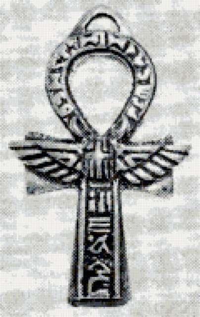 Крест жизни, дающий