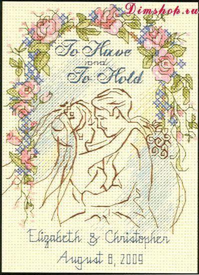 В день свадьбы, оригинал