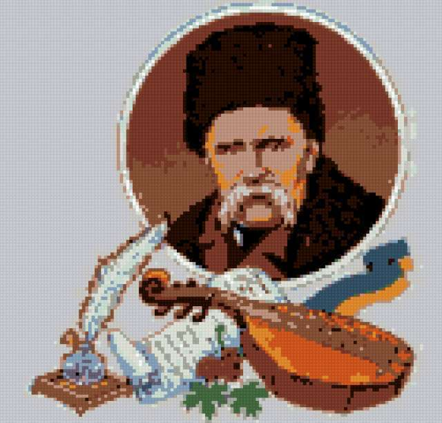 Тарас Шевченко, предпросмотр