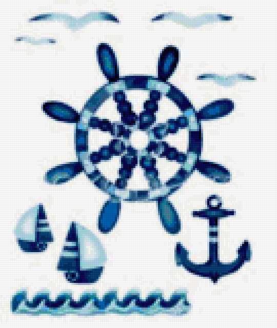 Маленькому моряку