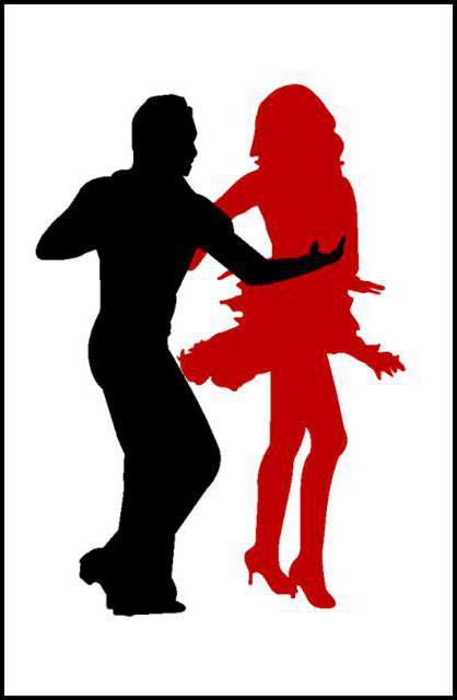 Силуэт танца, оригинал