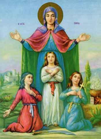 Вера, Надежда, Любовь, икона,