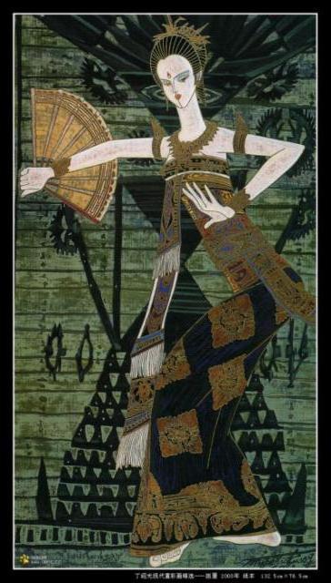 Танцовщица с веером, оригинал
