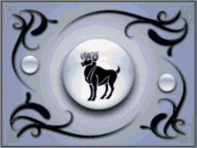 Знаки зодиака - Овен