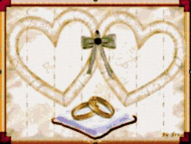Рамка -на свадьбу, рамка