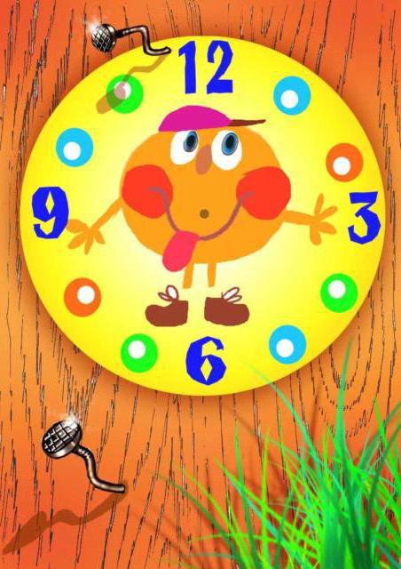 Часы детские, оригинал