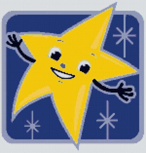 Звездочка, звезда, звездочка