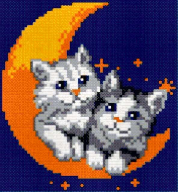 Котята на луне, предпросмотр