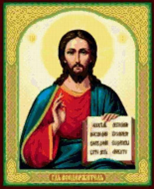 Иисус Христос, предпросмотр