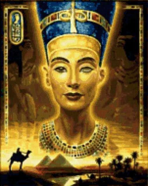 Царица Нефертити, предпросмотр