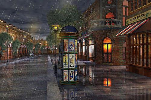 Дождь в городе, город, дождь