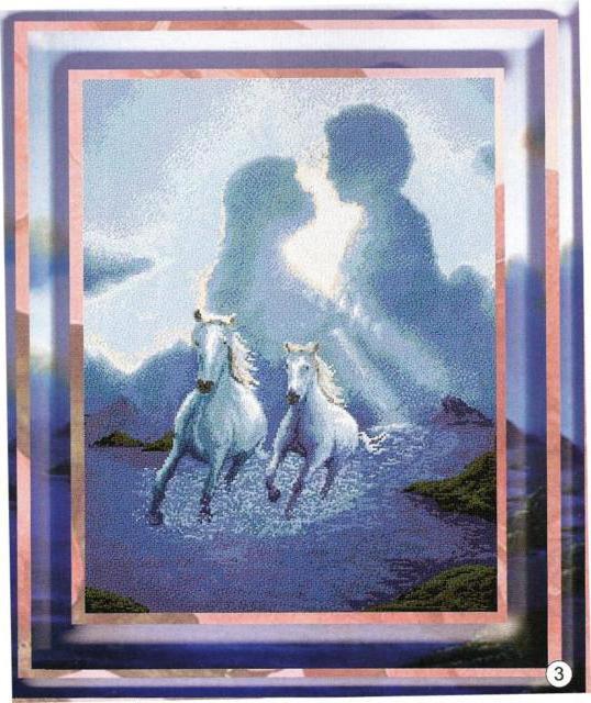 Бегущие лошади, оригинал