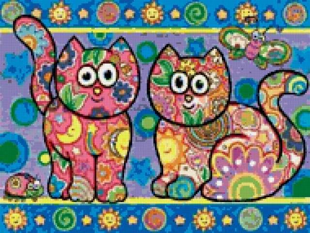 Цветные кошки,