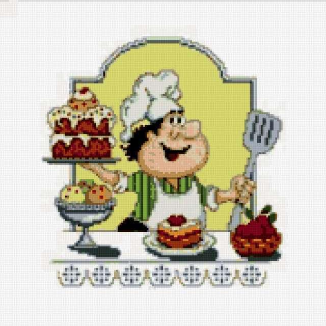 Весёлый повар, кухня, повар,