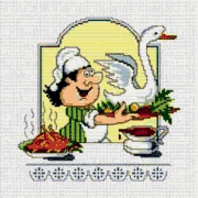 Весёлый повар, предпросмотр