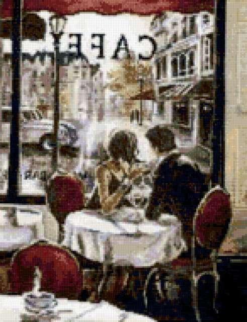 Завтрак в Париже, предпросмотр
