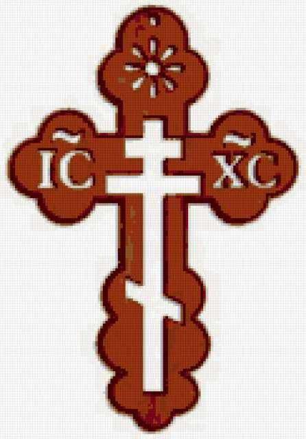 Вышивка крестиком православного креста