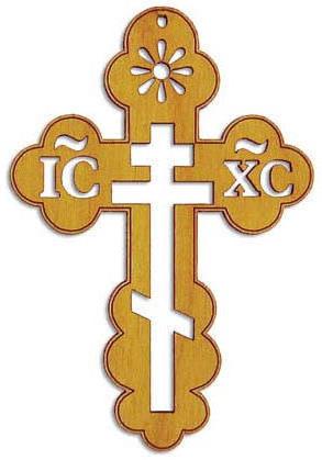 Православный крест вышивка крестом