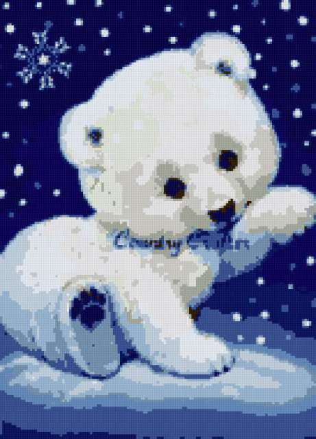 Белый медвежонок, медвежонок