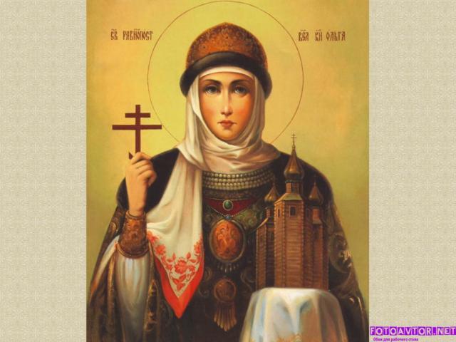 Святая княгиня Ольга, икона
