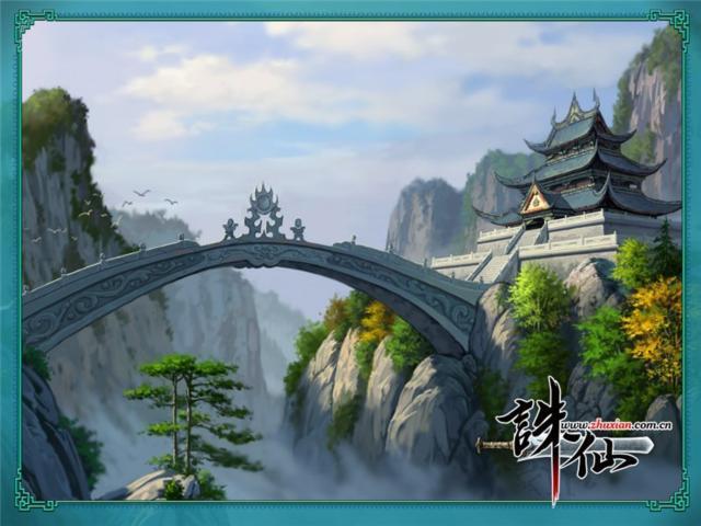 Китайский мостик, китай, мост,