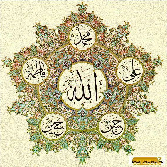 Имена Аллаха, оригинал