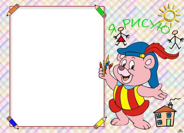 Рамка для фото(мишки Гамми),