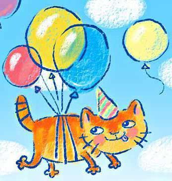 котята, воздушный шар,