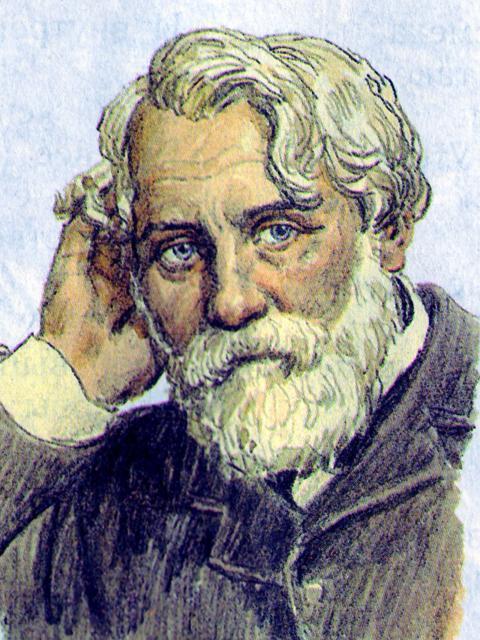 Тургенев, писатели